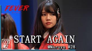 190908 FEVER - Start Again [Multicam] @ Maruya #28 [Fancam 4K 60p]
