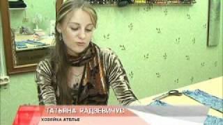 Samaradorlik - kiyim Kichik ta'mirlash.wmv