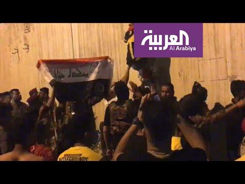 كيف هو اليوم التاسع عشر في تظاهرات العراق؟  - نشر قبل 16 دقيقة
