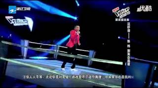 《The Voice Of China》--张玮《Black Or White》