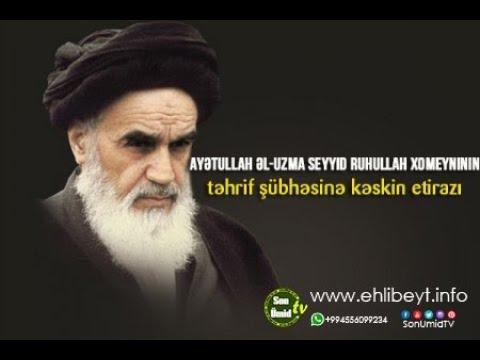 Ayətullah əl-uzma Seyyid Ruhullah Xomeyninin təhrif şübhəsinə kəskin etirazı