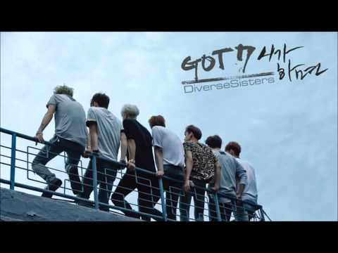 GOT7 -  If You Do (1 Hour)