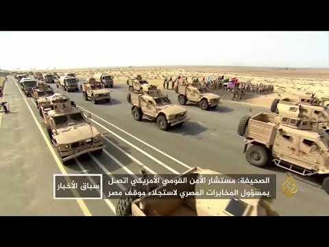هل تحل قوات عربية محل الأميركية في سوريا؟  - نشر قبل 3 ساعة