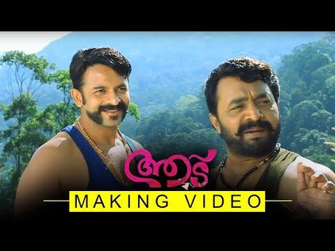 Making Video AADU - Jayasurya, Vijay Babu, Sandra Thomas