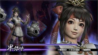 PS4版無双OROCHI2 Ultimateのアンリミテッドモードで経験値 稼ぎを行っ...