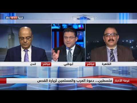 فلسطين..  دعوة العرب والمسلمين لزيارة القدس  - نشر قبل 4 ساعة
