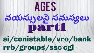 Download వయసులపై సమస్యలు(ages)(si/conistable/vro/bank/rrb/groups/ssc cgl) Mp3 and Videos