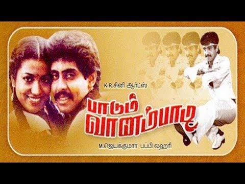 Paadum Vaanampaadi | Anand babu, Nagesh, Jeevitha | Superhit Tamil HD Movie