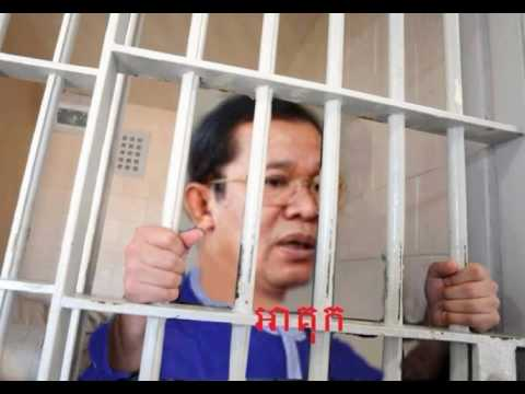 KPPM Khmer Radio Afternoon, On Saturday 07 January 2017 | Cambodia Hot News | Cambodia All Radio