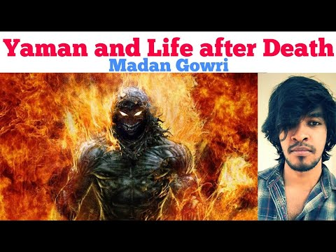 Yaman And Life After Death | Tamil | Madan Gowri | MG