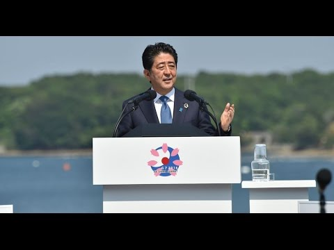 G7 Japan 2016 Ise-Shima Summit: Presidency Press Conference by Prime Minister Shinzo Abe
