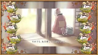 ※ 合唱   四季折の羽   鏡音リン・レン曲 ※  / Nico nico chorus - Shikiori no Hane