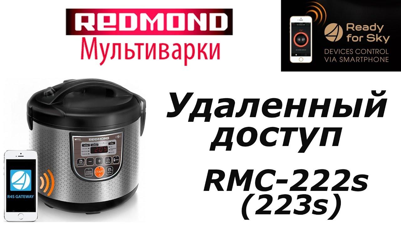 Мультиварка-мультикухня Redmond RMC-FM230. Распаковка .