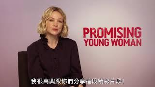 【花漾女子】凱莉墨里根問候篇 - 4月24日 甜蜜復仇