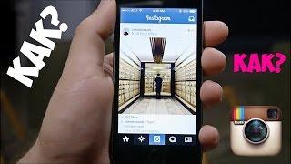 Как удалить аккаунт в Instagram?