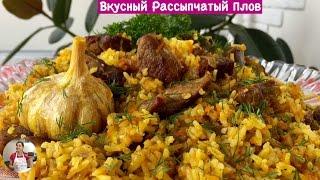 видео Узбекский плов в мультиварке - пошаговый рецепт