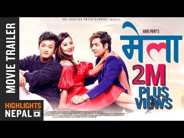 Mela   New Nepali Movie Trailer 2017 Ft. Salon Basnet, Amesh Bhandari, Aashishma Nakarmi