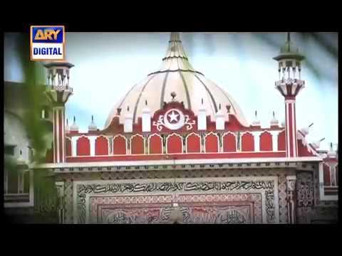 Faizan Ramzan ID - ARY Digital