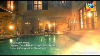 Man mayal title song