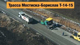 Ремонт дорог в Львовской области. Ремонт дорог в Украине 2020