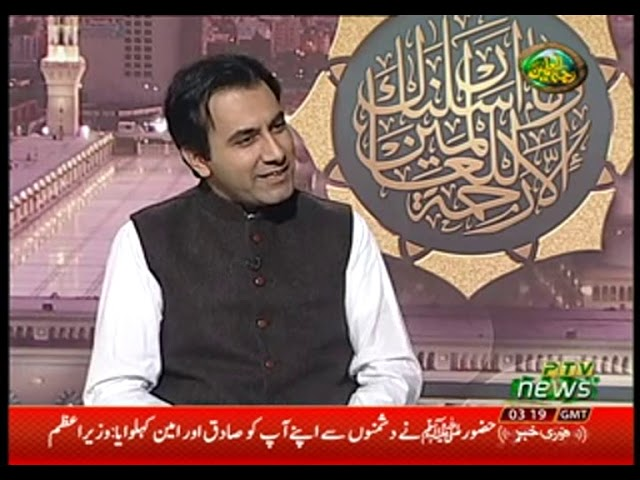 RABI UL AWAL PROGRAM P3 10 11 2019