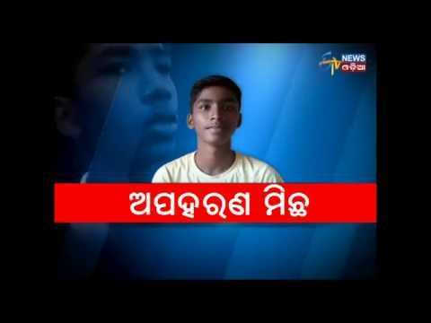 Exclusive Interview with Budhia Singh - Etv News Odia