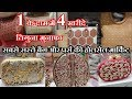 Cheap Fancy Ladies Bag Wholesale Market Side Bags l Purse Handbag Clutches Wallet l Wholesale Market