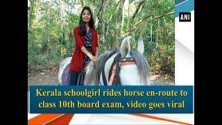 Kerala schoolgirl rides horse to 10th board exam, video goes vira