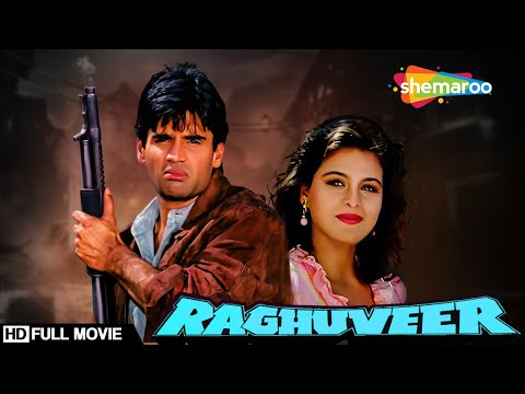 Raghuveer {HD} - Hindi Full Movie - Sunil Shetty - Shilpa Shirodkar  - With Eng Subtitles
