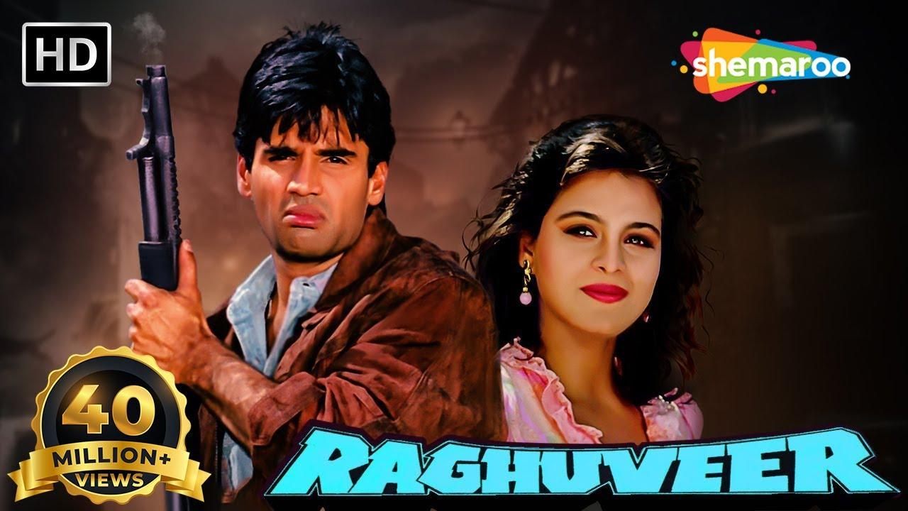 Raghuveer Hindi Full Movie Sunil Shetty Shilpa Shirodkar