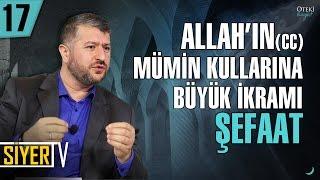Allah'ın (cc) Mümin Kullarına Büyük İkramı Şefaat | Muhammed Emin Yıldırım (17. Ders)