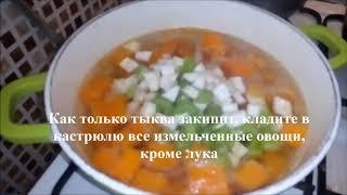 видео Котлеты из фасоли постные: рецепт с пошаговыми фото