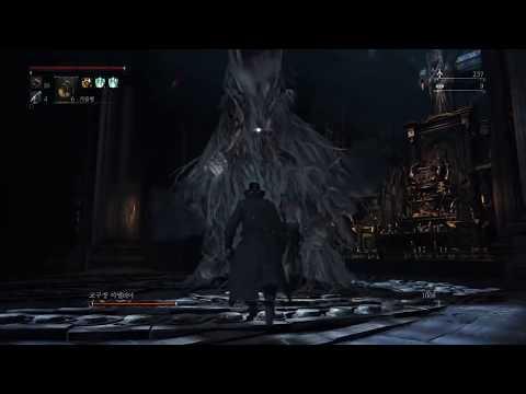 Bloodborne : Overpowered