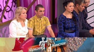 Мужское  Женское   Сынок навремя. Выпуск от22.11.2017