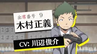Video Ansatsu Kyoushitsu (Assassination Classroom) - PV Student download MP3, 3GP, MP4, WEBM, AVI, FLV Oktober 2018