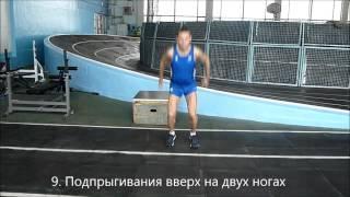 Круговая тренировка для мышц ног