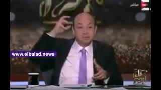 عمرو أديب يكشف الفرق بين الزوجة الأجنبية والمصرية