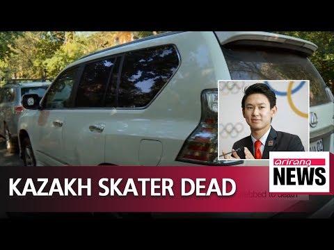Kazakh figure skater Denis Ten stabbed to death