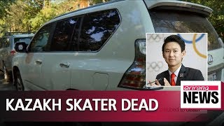 Kazakh figure skater Denis Ten stabbed to death