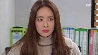 내 남자의 비밀 - 이휘향, 박정아가 빼돌린 편지 확인 '충격'.20180108