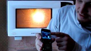 Что будет если засунуть мобильный телефон в микроволновку