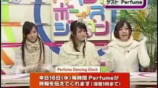 「Perfumeです、起きてーっ!」の目覚まし希望。