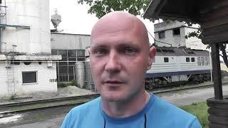 Сергей Грудненко о работе машиниста электровоза