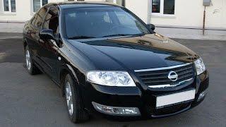 Выбираем б\у авто Nissan Almera Classic (бюджет 250-300тр) 'Сорванный осмотр'