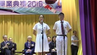 麗澤中學畢業典禮2016學生致謝詞
