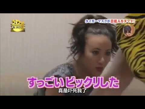 Chistes   Japoneses y su Humor raro