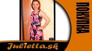 Летнее длинное платье (Aliexpress)