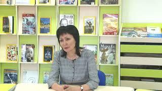 Формативное оценивание на уроках русского языка и литературы в 7 классе. Шомина К.Г. ч.1