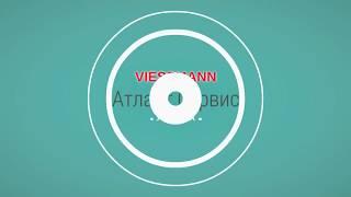 видео Котел настенный газовый Viessmann Vitopend 100-W 34.9 кВт A1JB012