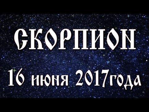 Гороскоп Рак, гороскоп на сегодня, на завтра, на неделю